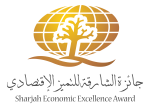 shj economic award